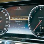 Цифровые приборы автомобиля