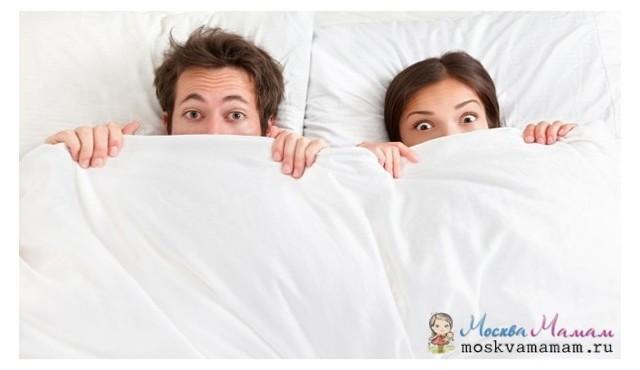 Як розкріпачитися в ліжку: способи подолання сорому