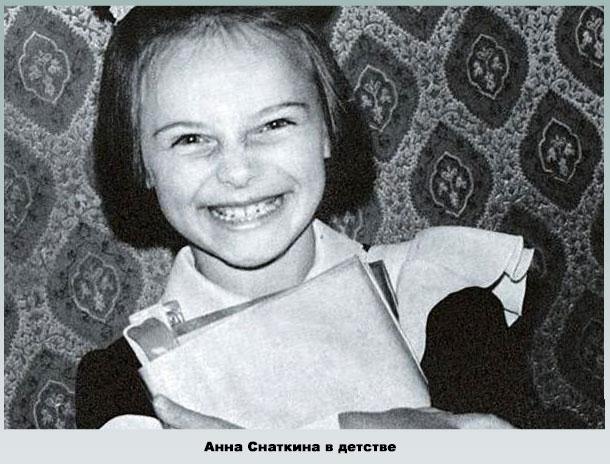 Фото з особистого архіву