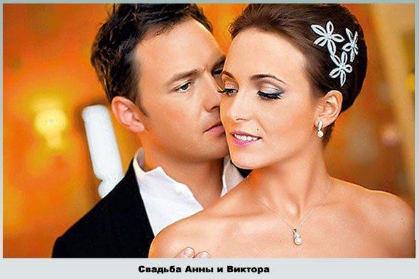 Фото з весільного альбому