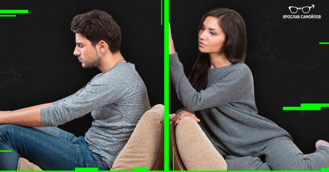 як повернути колишнього чоловіка після розлучення