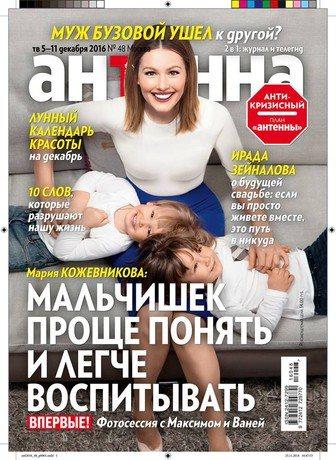 Марія Кожевнікова перестала приховувати молодшого сина