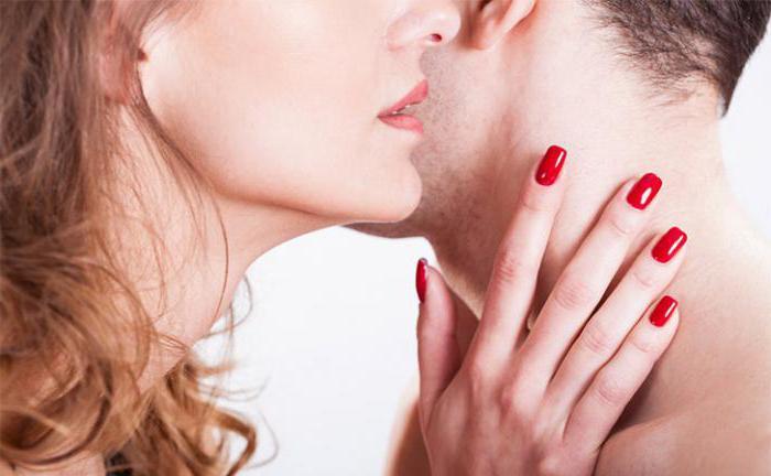 чому жінка не хоче чоловіка що робити